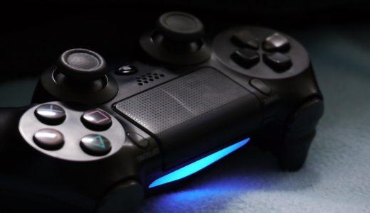 スイッチライトにps4のコントローラーを接続する方法